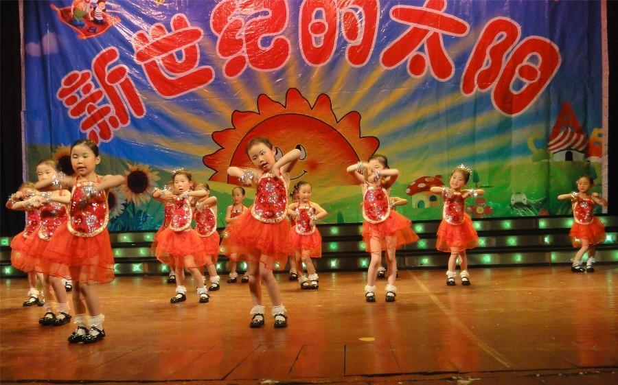 """新世纪幼儿园庆""""六一"""""""
