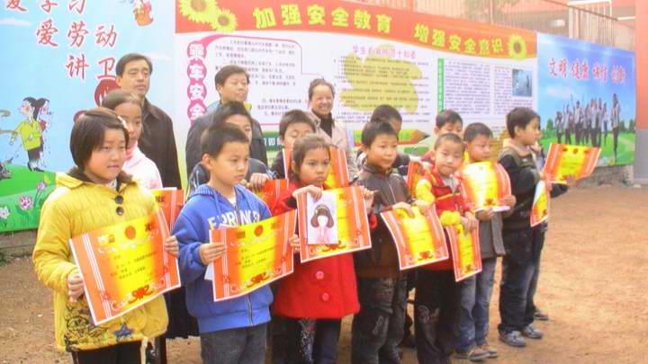 最新图片新闻:石岭小学开展趣味数学竞赛活动