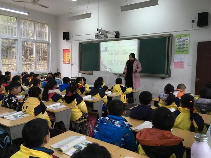 杜娟执教三年级音乐《捉迷藏》-枞阳中心学校网站